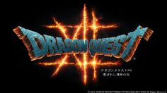 Dragon Quest 12 Job Listing Hints at Action Gameplay, New Details