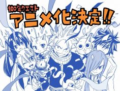 Fairy Tail Sequel 100 Years Quest Anime Announced, First Trailer