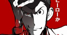Lupin III Part 6: Release Date, Opening Theme and First Visual