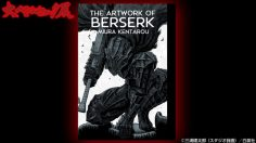 New Berserk Artbook Announced, What You Need to Know